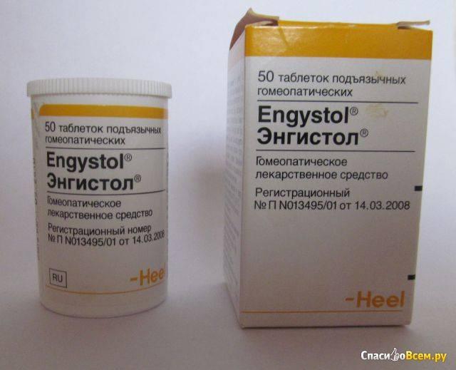 Лечение псориаза гомеопатией – препараты (крема, мази)