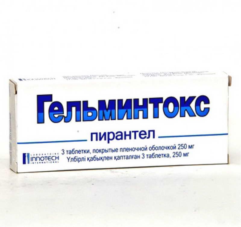 таблетки от глистов для людей