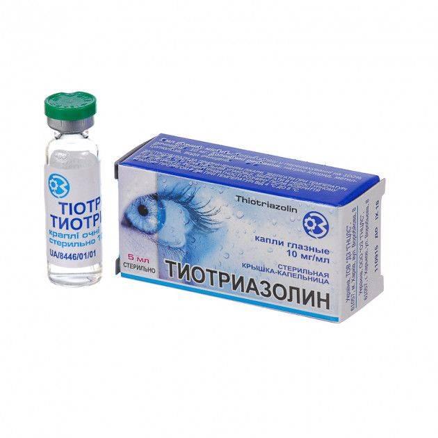 Тиотриазолин – инструкция по применению, цена, аналоги, таблетки