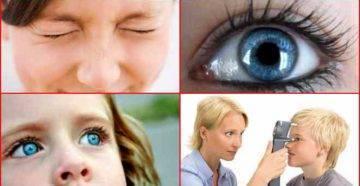 ожог глаза сваркой лечение в домашних условиях
