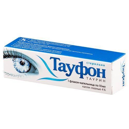 Глазные капли рибофлавин