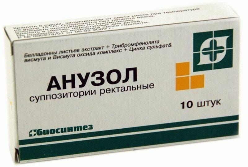 Обезболивание при геморрое - список самых эффективных медикаментозных и народных средств