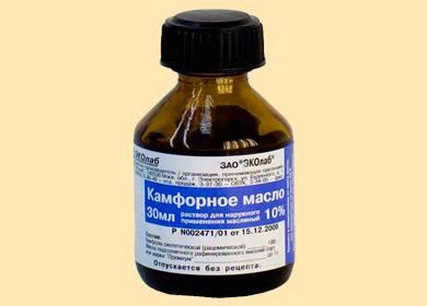Здравствуй, лактостаз!!! - камфорное масло компресс для груди - запись пользователя екатерина (katerinka-01) в дневнике - babyblog.ru