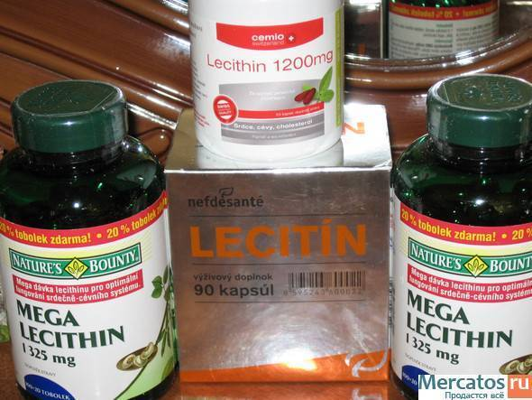 лецитин и атеросклероз