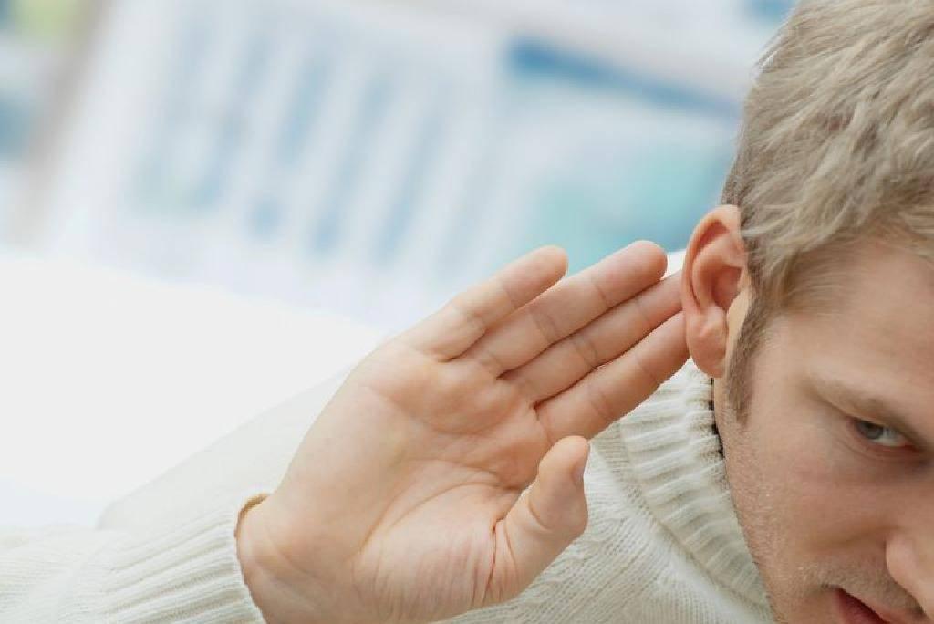 неврит уха