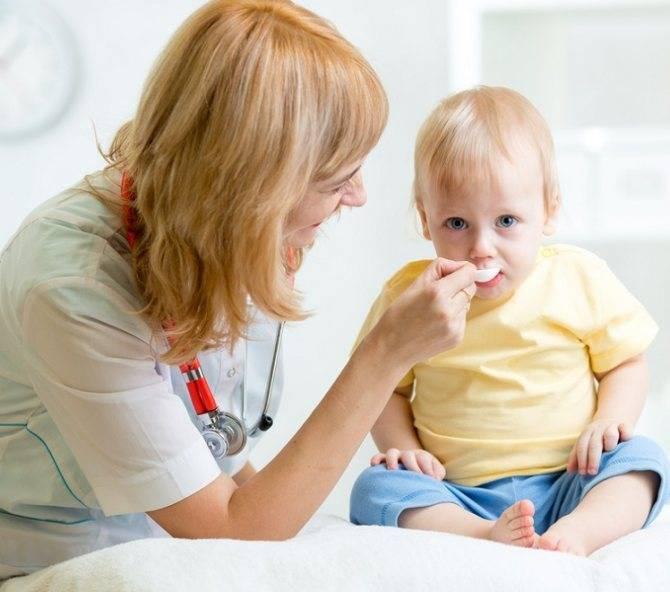 средство от кашля для детей 2 лет