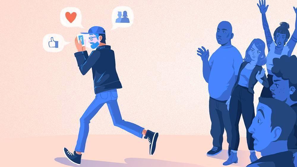 День без гаджета: зависимость от социальных сетей и как от нее избавиться