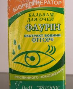 Таурин – инструкция, показания, состав, способ применения капель для глаз, аналоги