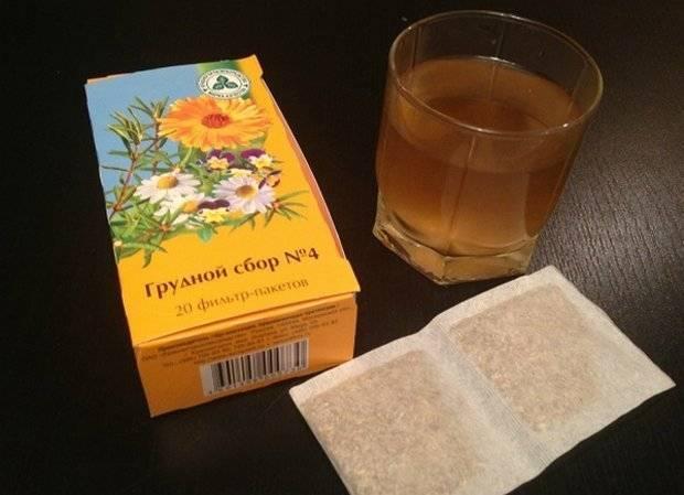 чай от кашля отхаркивающий
