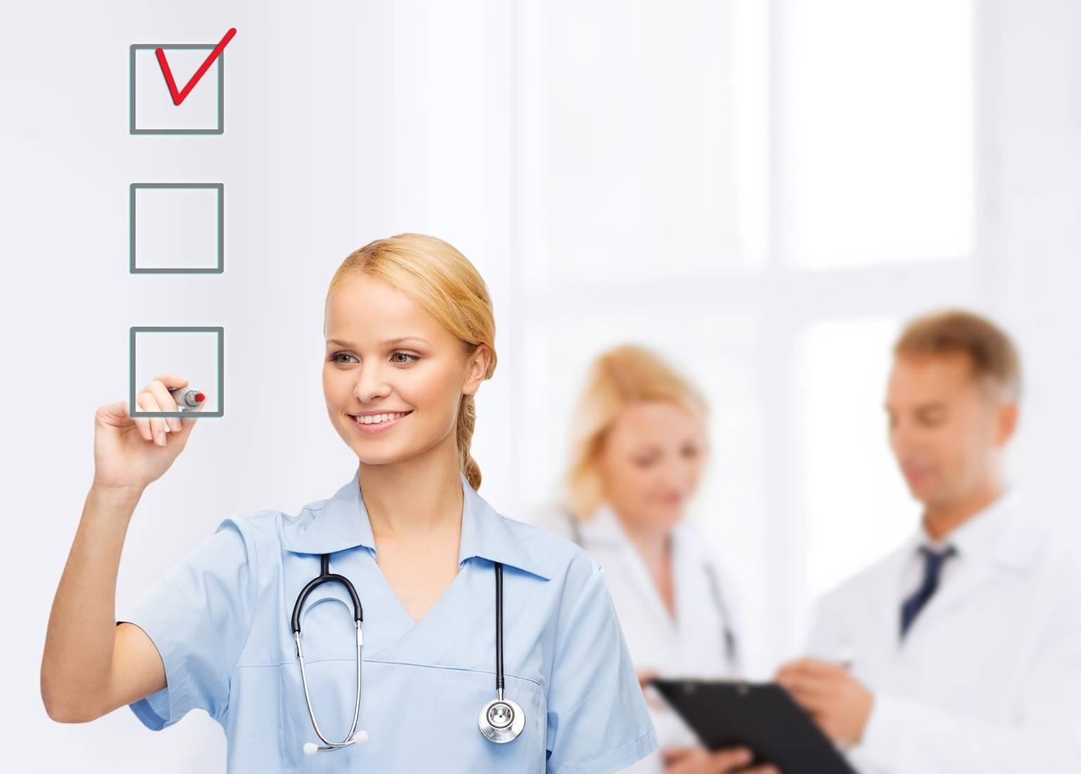 Эндокринология в гинекологии