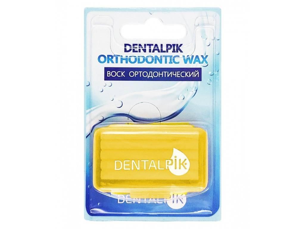воск для зубов брекеты