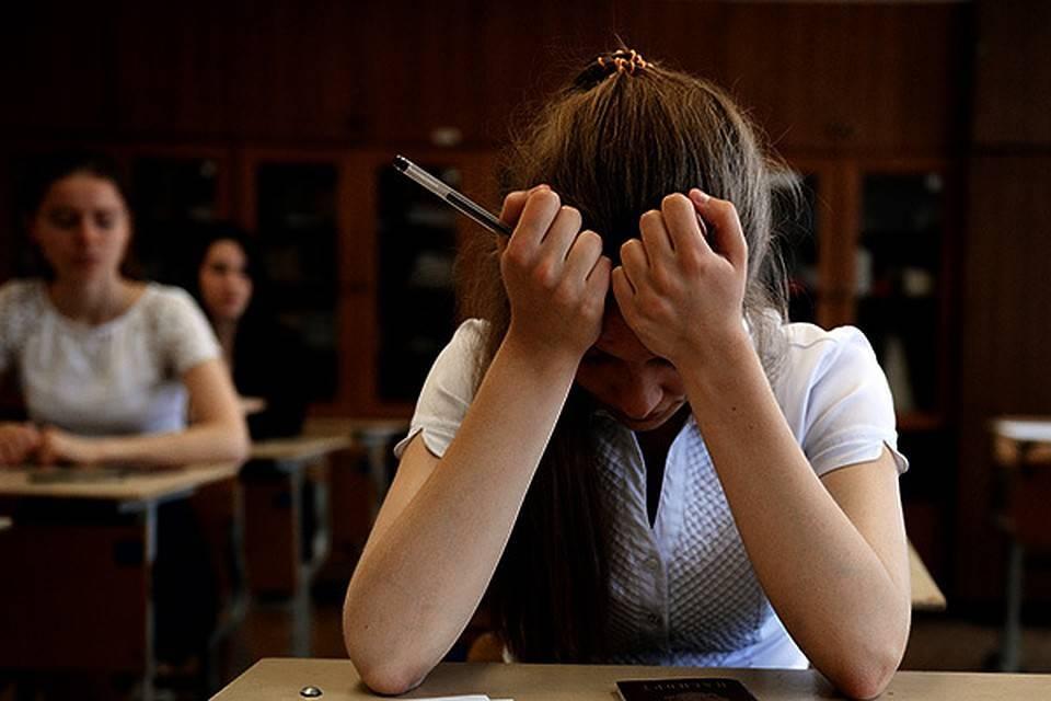 10 способов развеять школьные страхи