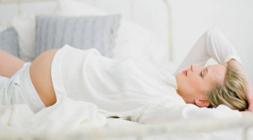Бессонница при беременности на поздних сроках