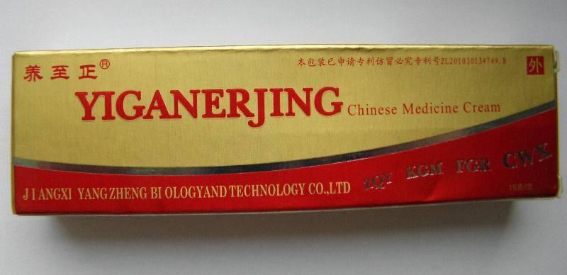 Какую лучше купить китайскую мазь для лечения псориаза?