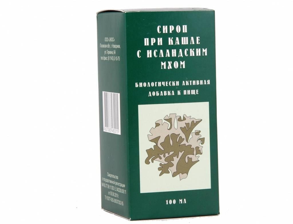 Сироп от кашля исландский мох инструкция