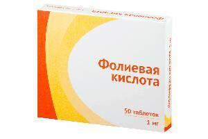 Использование фолиевой кислоты от псориаза