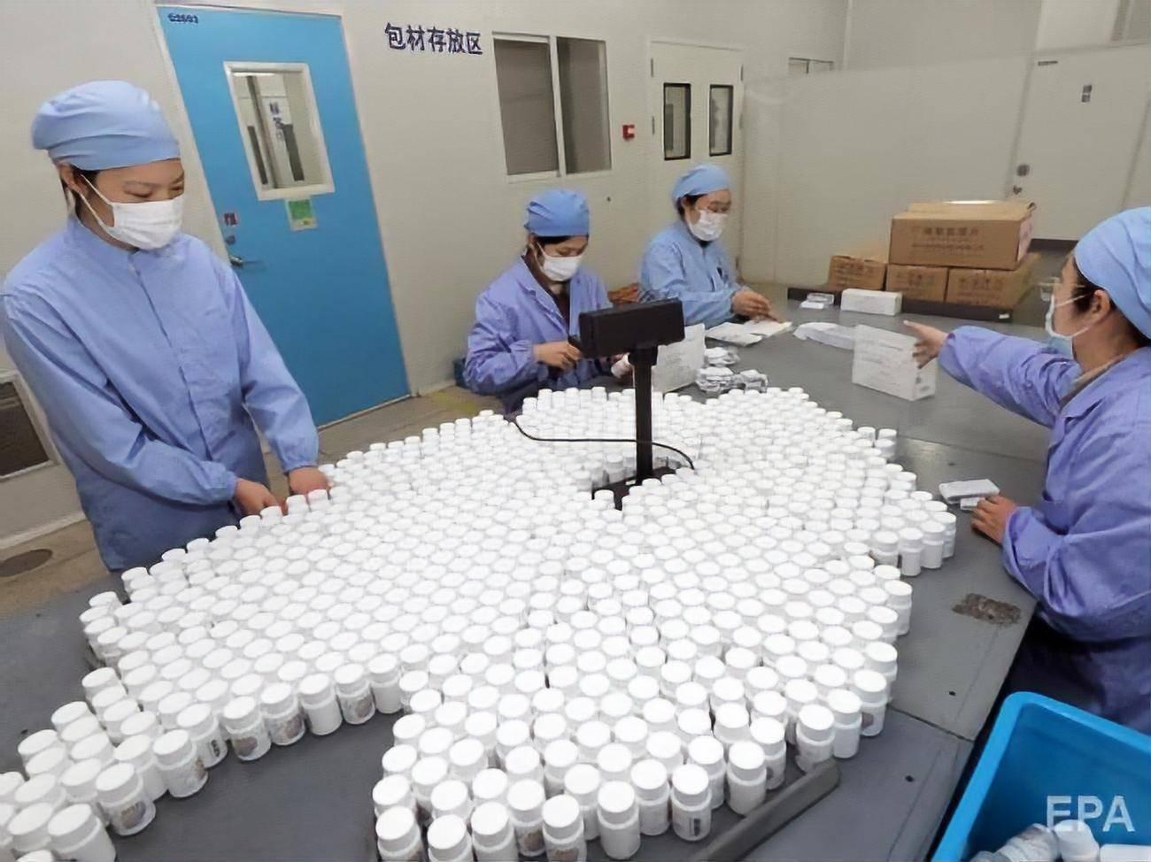 Эфффективные таблетки и лекарства от малярии | все о паразитах