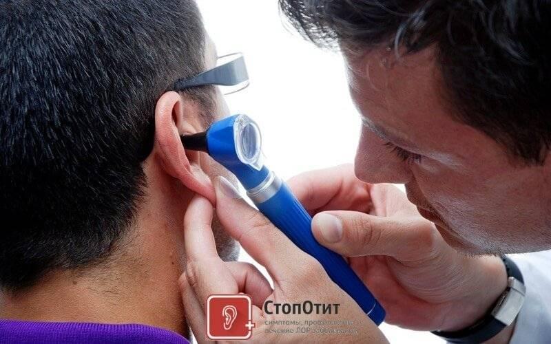 низкое давление закладывает уши