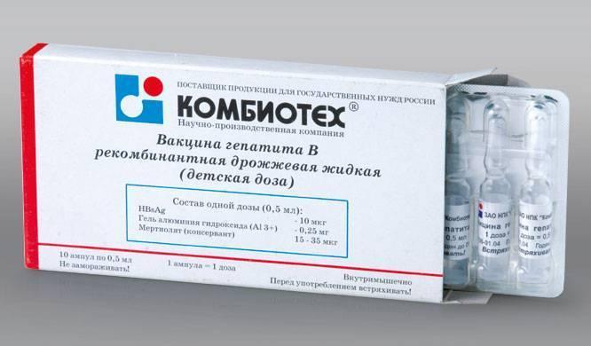 б гепатит таблетка