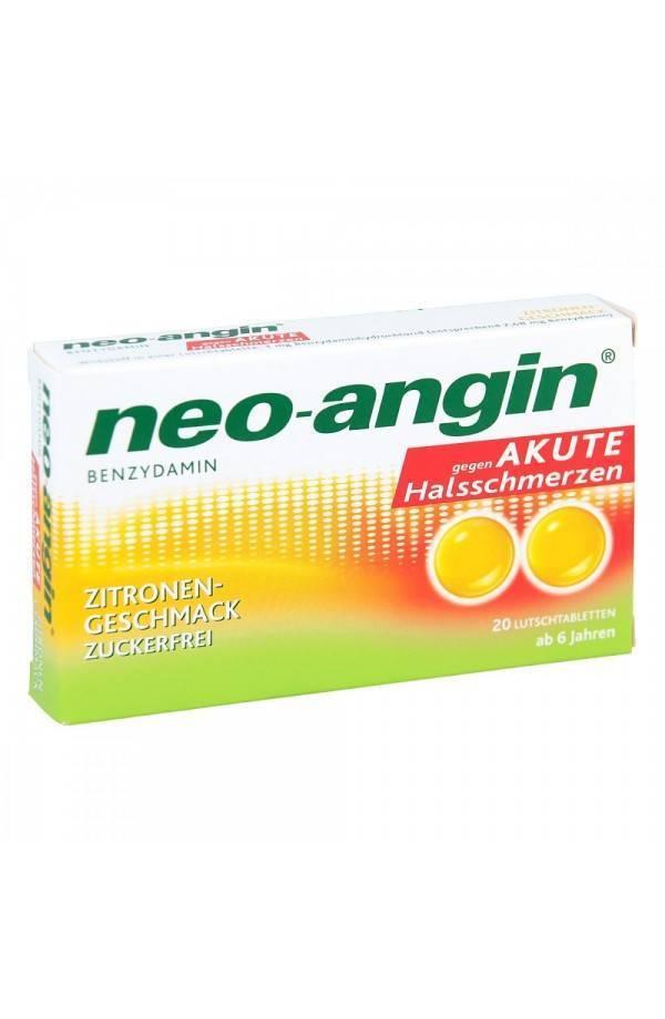 Может ли от лимона болеть горло