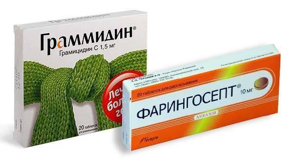 Как выбрать лекарство от ларингита