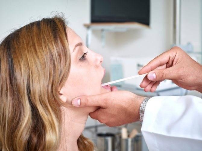 Как избавиться от инфекции в горле - wikihow