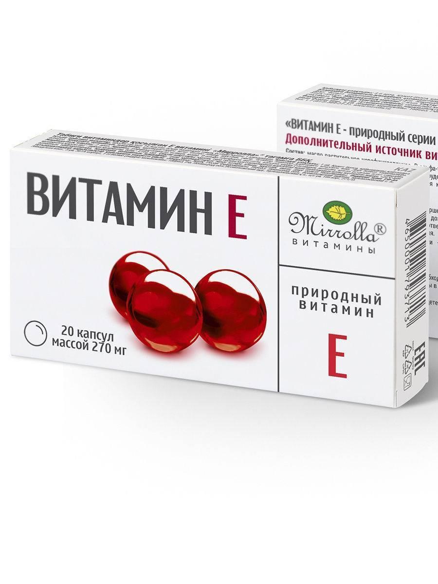 витамин с от холестерина