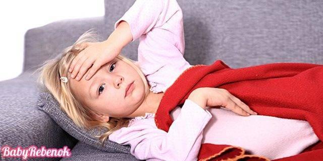 Лающий кашель у ребенка с температурой: чем лечить в домашних условиях