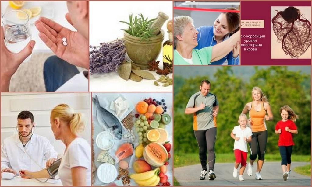 атеросклероз физические упражнения