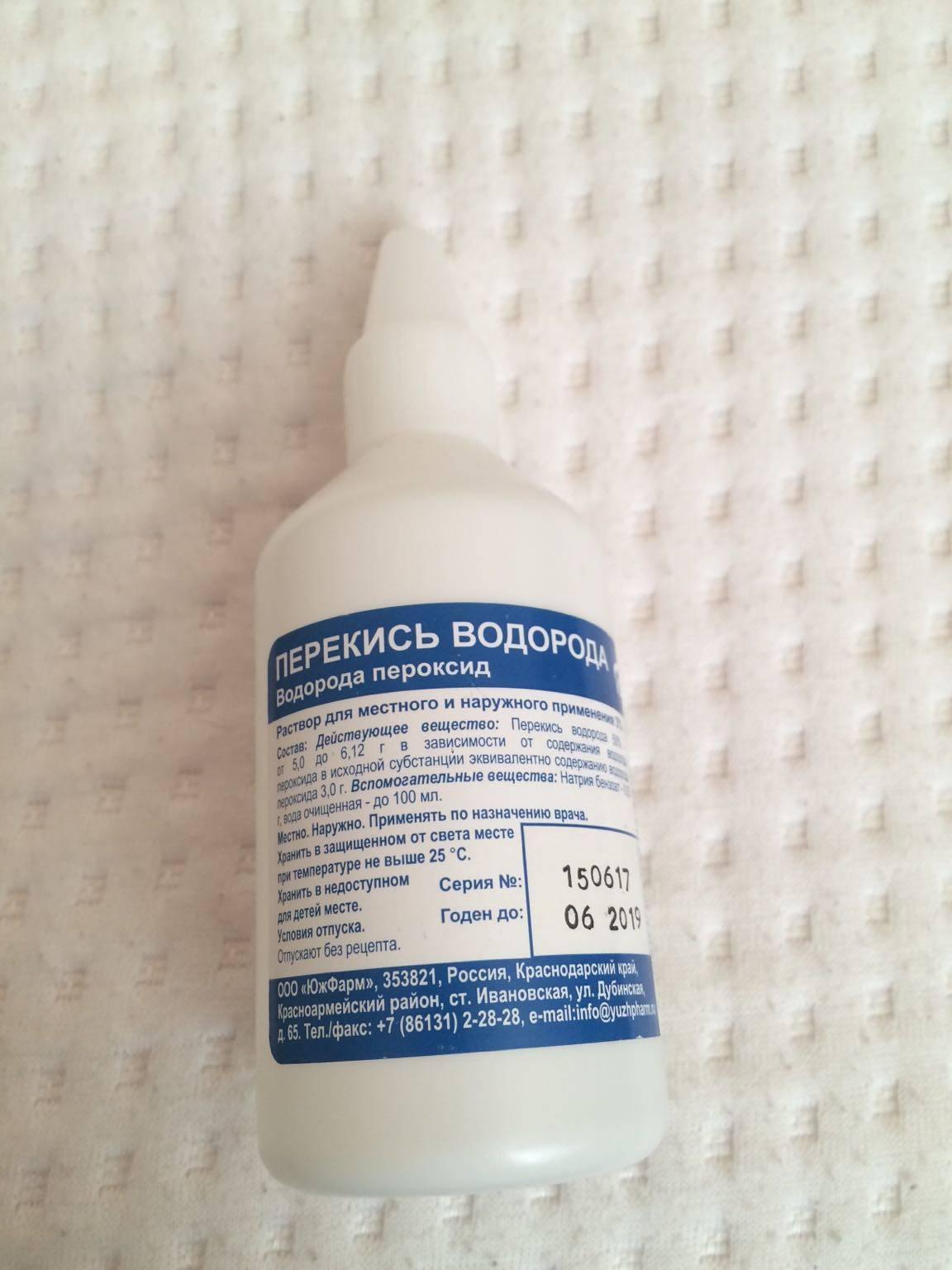 Перекись водорода от аллергического дерматита