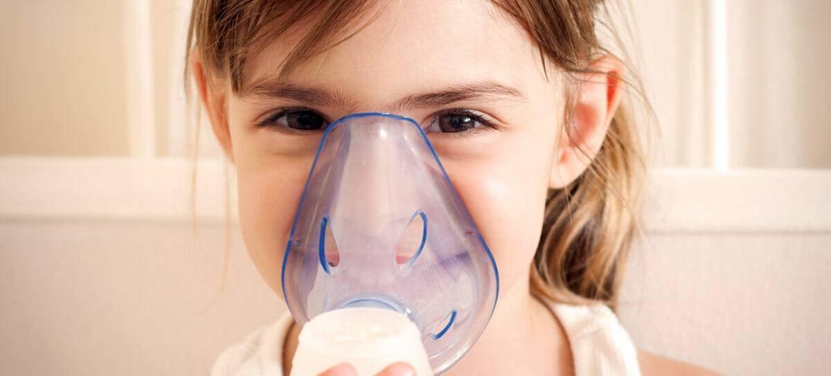 раствор для ингаляций для небулайзера при насморке для детей