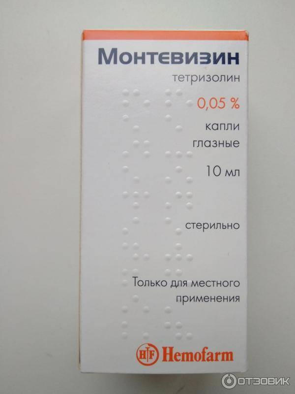 Монтевизин – инструкция по применению глазных капель, цена, отзывы