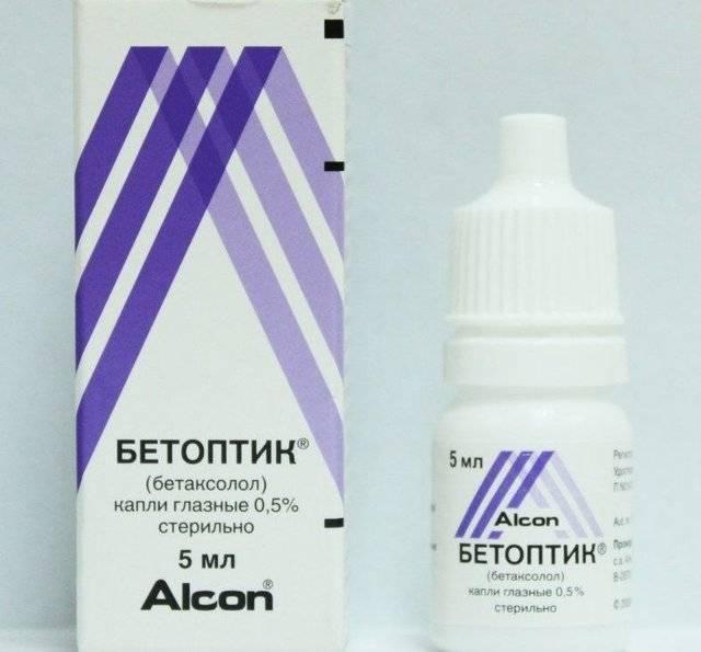 Бетоптик – инструкция по применению глазных капель, отзывы, цена, аналоги