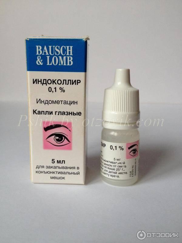 Глазные капли индоколлир: инструкция