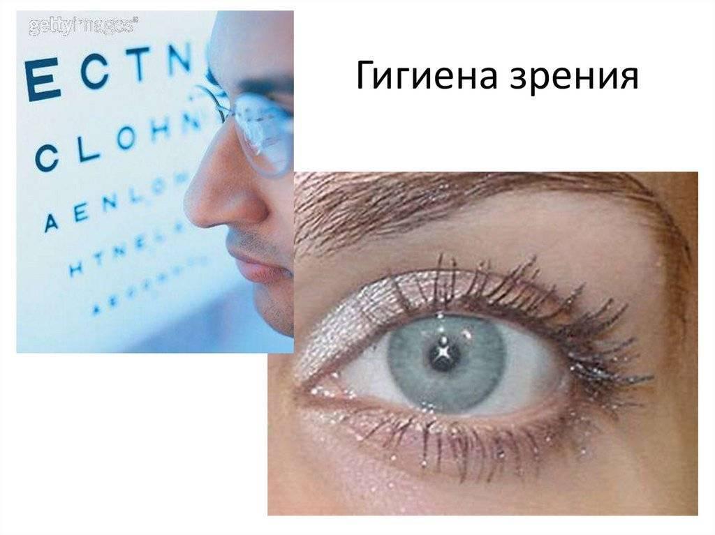 Правила гигиены зрения и слуха | витапортал - здоровье и медицина