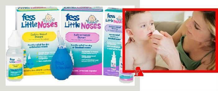 Капли от насморка для детей до 1 года