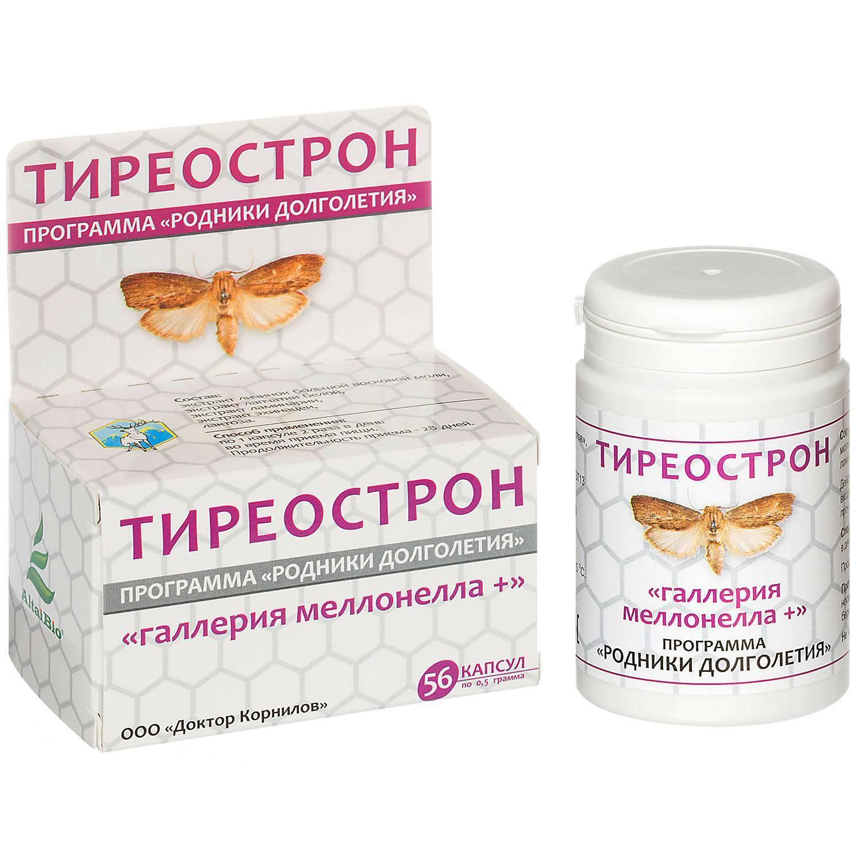 щитовидная железа симптомы заболевания и лечение таблетками