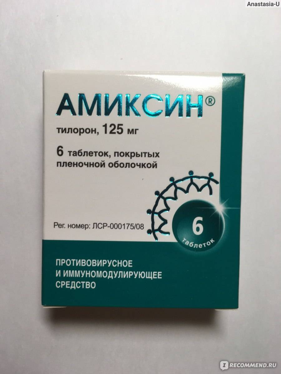 Иммунолог об антибиотиках и фармацевтике при ангине - обзор препаратов и их групп