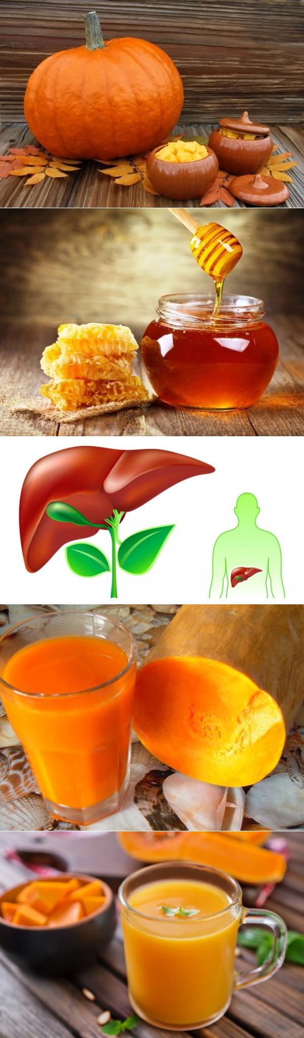 очищение печени тыквой с медом