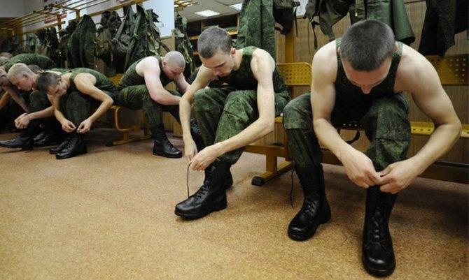 астигматизм и армия