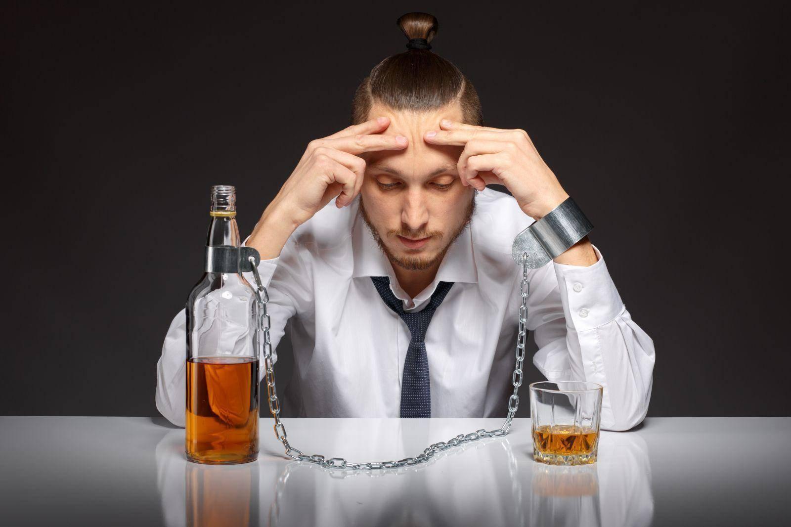 Алкогольная депрессия: причины заболевания, основные симптомы, лечение и профилактика