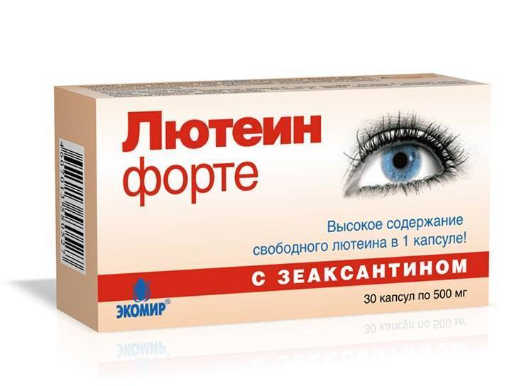 Глазные капли для улучшения зрения: список и обзор лучших