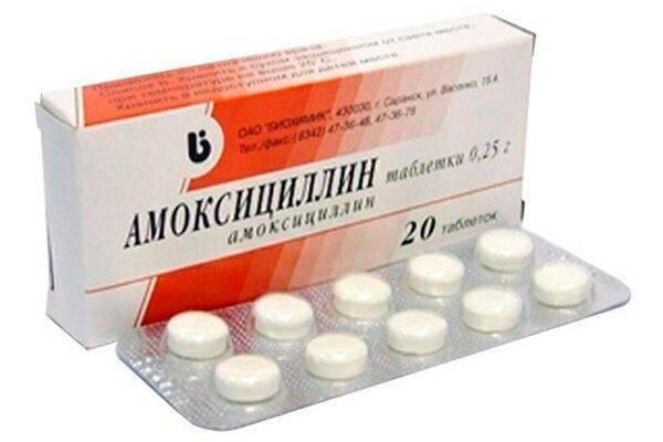 антибиотики для лечения тонзиллита у взрослых