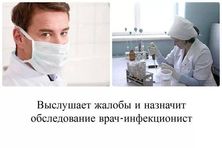 Чем лечить гепатит с: препараты из индии, египта и россии