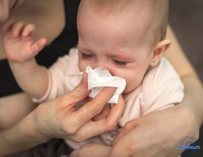 ребенок часто чихает и текут сопли