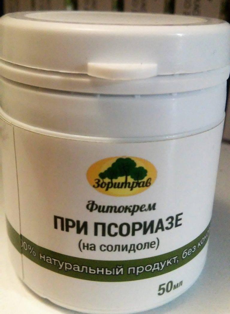 Действительно ли можно вылечить псориаз таким веществом, как солидол