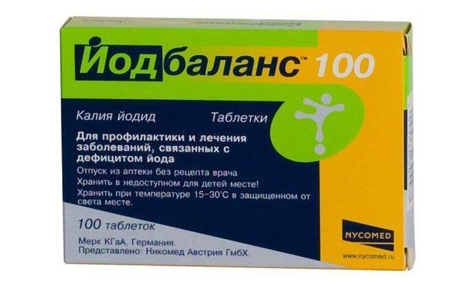 Витамины для щитовидной железы: список продуктов и препаратов с йодом, профилактика заболеваний