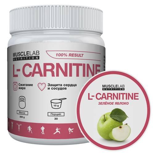 Что такое l-carnitine?