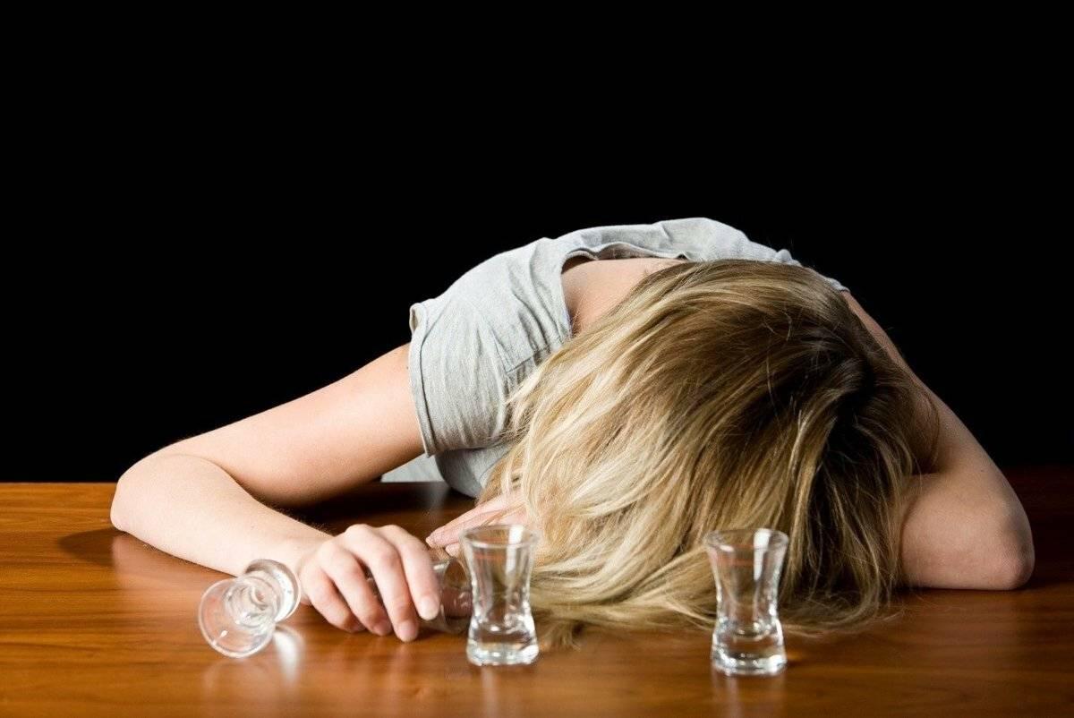 женский алкоголизм самореализация психологи