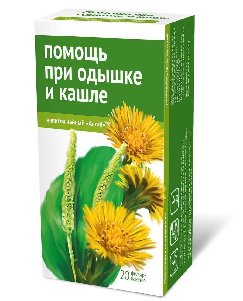 Отхаркивающие травы от кашля взрослым